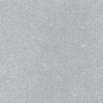 Алюминий 89мм