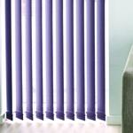Вертикальные жалюзи (БЛЭКАУТ) максимальная защита от солнца